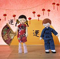 Knippie 0117 - 41 Poppenkleertjes Go Asia